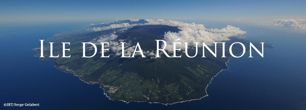 L'île de la Réunion volcan