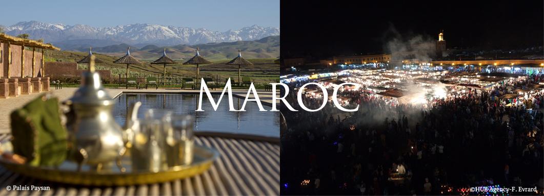 Maroc Marrakech Atlas Amanar Ouarzazate Souss Massa Draa Telouet Agadir